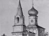 Gravüür aastast 1870