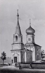 Gravüür 1870.a.